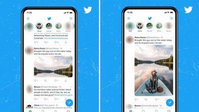 """صورة تويتر: يعلن عن ميزة جديدة لهواتف """"أندرويد وآيفون"""""""