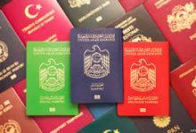 صورة دول مجلس التعاون الخليجي تتصدر أفضل جوازات السفر عربياً