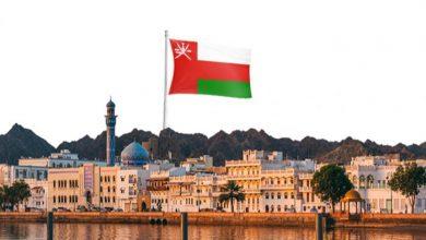 صورة سلطنة عمان ترحب بالمبادرة السعودية بشأن اليمن