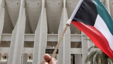 صورة الكويت تتصدر دول الخليج في الحريات والحقوق السياسية