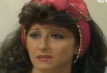 صورة وفاة الفنانة فوزية أبو زيد