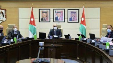 صورة الحكومة الأردنية تقرر حل المجالس البلدية تمهيدًا للانتخابات