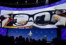صورة فيسبوك تطور سوارا لدعم نظارتها للواقع المعزز