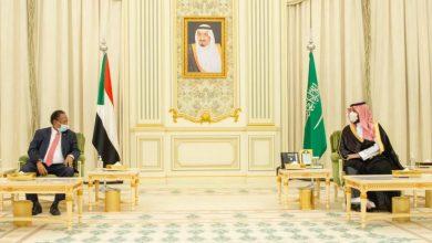 صورة السودان: التزام سعودي بمنحة قيمتها 1.5 مليار دولار