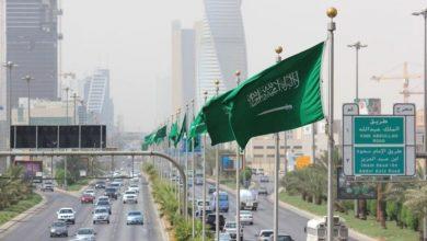 صورة السعودية: إلغاء نظام الكفيل يدخل حيز التنفيذ
