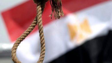 صورة إعدام عائلة كاملة بمصر