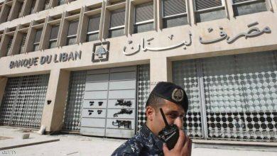 صورة ما مصير ودائع الخليجيين في لبنان؟