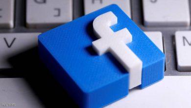 """صورة كيف تضررت تطبيقات """"فيسبوك"""" من الأعطال الأخيرة؟"""