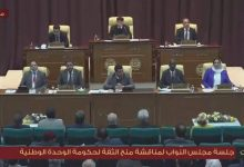 صورة هل تنجح ليبيا في إختبار منح الثقة؟