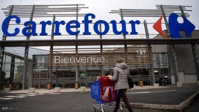 """صورة محكمة فرنسية تغرم شركة كارفور بسبب """"ممارساتها التجارية"""""""