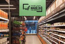 صورة الإمارات تطلق استراتيجية صناعية جديدة لمدة 10 أعوام