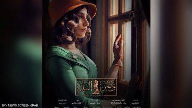 """صورة مؤلف """"قصر النيل"""": دينا الشربيني تقدم """"مفاجأة"""" في رمضان"""