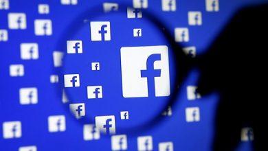 صورة بعد غرامة الـ650 مليون.. هل يكون 2021 عام أزمات لفيسبوك؟