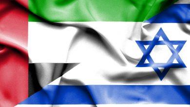صورة الإمارات: صندوق بقيمة 10 مليارات دولار للاستثمار في إسرائيل