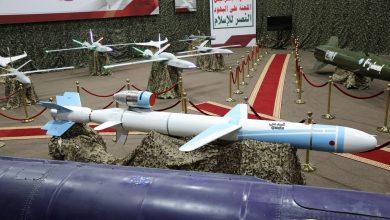 صورة اعتراض 8 طائرات مسيرة مفخخة أطلقها الحوثيون
