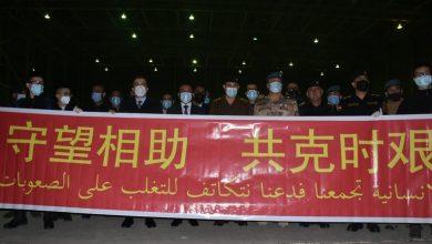 صورة 50 ألف لقاح كورونا هدية من الصين للعراق