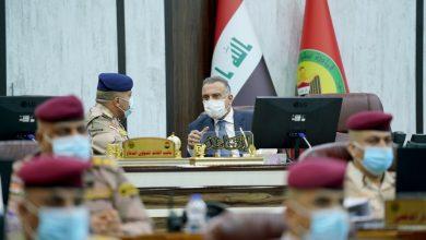 صورة الكاظمي إصدار قرار توفير نقاط تفتيش في العاصمة بغداد