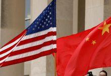 صورة الصين تدعو أمريكا لعدم التدخل في شؤونها الداخلية