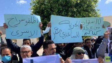 صورة إحتجاجات في ليبيا للإفراج عن الأسرى