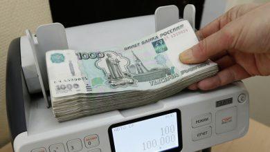 صورة للمرة الأولي منذ سنوات رفع سعر الفائدة بروسيا