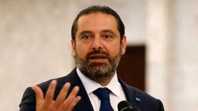 صورة رئيس الوزراء المكلف الحريري: لن أقبل تشكيلة الرئيس اللبناني عون