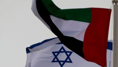 صورة شركة إسرائيلية توقع على اتفاق مع أكبر بنك في الإمارات