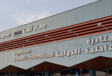 صورة استهداف مطار أبها في السعودية وإسقاط طائرة أمريكية