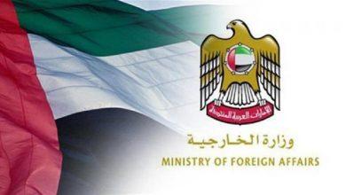 صورة الإمارات تدين محاولة الحوثي استهداف منشآت نفطية سعودية