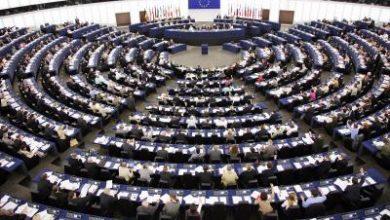 صورة مشروع قرار أوروبي يدين البحرين.. والمنامة ترفض بشدة