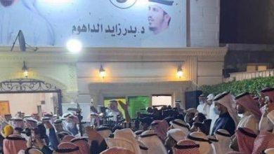 صورة إحالة 140 مواطناً بينهم 15 نائباً لتجمعهم في ندوة بالكويت