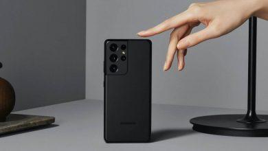 """صورة هبوط في سعر هاتف سامسونغ """"Galaxy S21 Ultra"""""""
