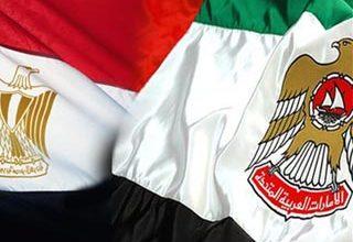 صورة مصر: علاقتنا بالإمارات نموذج فريد من الأخوة الصادقة