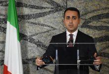 صورة إيطاليا تعلن دعمها لانضمام ألبانيا إلى الاتحاد الأوروبي