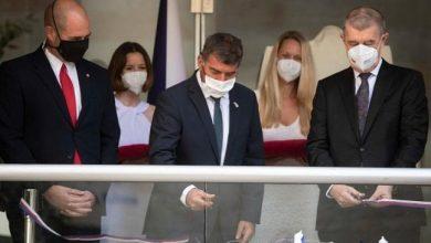صورة تركيا قلقة من افتتاح التشيك مكتبا دبلوماسيا بالقدس