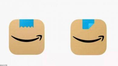صورة أمازون تغير شعارها الجديد