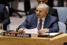 صورة السعودية: جاهزون لعلاقة تعاون مع تركيا بشرط