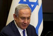 صورة إتهام إيران باستهداف سفينة إسرائيلية