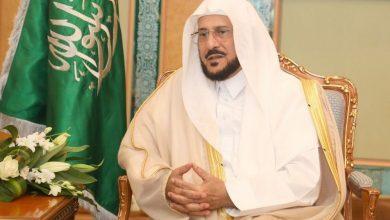 صورة الأوقاف تسمح بإلقاء المواعظ بالمساجد في السعودية