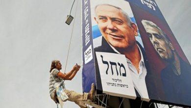 صورة هل تتجه إسرائيل إلى انتخابات خامسة؟