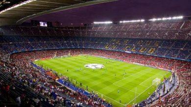 صورة أكبر ملعب كرة قدم في العالم