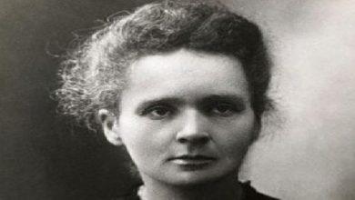 أول_امرأة_حصلت_على_جائزة_نوبل