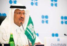 صورة مباحثات أمريكية مع نظيرها السعودي حول ضبط سوق النفط
