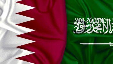صورة بدأ أعمال لجنة المتابعة السعودية القطرية في الرياض