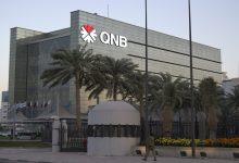 صورة البنوك القطرية تعمل على تقليص الاعتماد على الدولار في إصدارات الدين العالمية