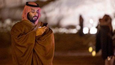 صورة تعرف على زوجة الأمير محمد بن سلمان وأبنائهم