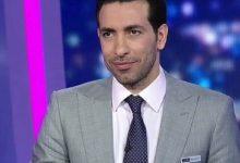 صورة أبو تريكة حول كأس العرب: الرياضة تعالج شقاق السياسة