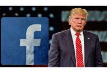 """صورة فيسبوك يحذف مقابلة مصورة لـ """"ترامب"""""""