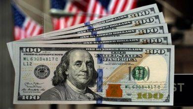 صورة الدولار يقترب من أدنى مستوياته في 9 أسابيع