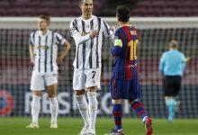 صورة اتصالات بين مانشستر يونايتد ومينديز لإعادة رونالدو