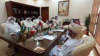 صورة سفراء دول الخليج يعقدون اجتماعهم التنسيقي الأول
